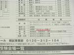 DSCN4660.JPG